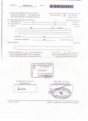 04 - Labor Contract.pdf