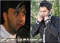 حيدر الحسناوي & فهد نوري - ذلتني الدنيا.mp3