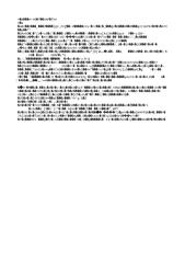 General Knowledge (user-PC's conflicted copy 2015-01-22).doc