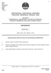 mth 1.pdf
