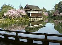 Sakura - Japanese flute ( Japanese Trad. ).flv