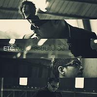 ETC- เจ็บ...และชินไปเอง (Radio Version).mp3