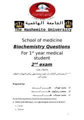School of medicine.docx