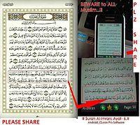 Android-Quran